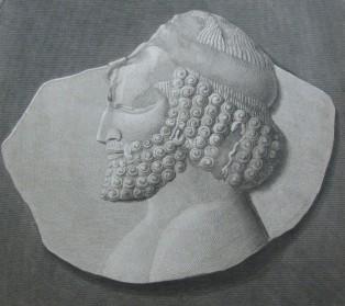 Strachey head